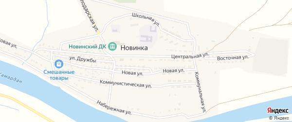Береговая улица на карте села Новинки с номерами домов