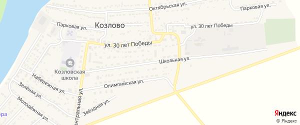 Школьная улица на карте села Козлово с номерами домов