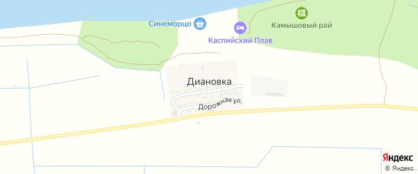 Дорожная улица на карте поселка Диановки с номерами домов