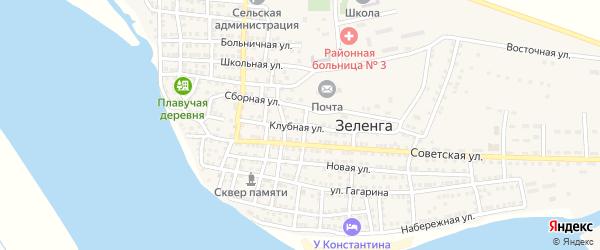 Клубная улица на карте села Зеленга с номерами домов