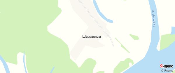 Карта деревни Шаровицы в Архангельской области с улицами и номерами домов