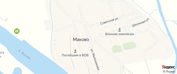 Улица Мыльникова на карте села Маково с номерами домов