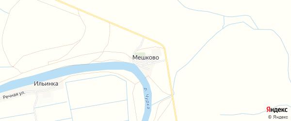 Карта села Мешково в Астраханской области с улицами и номерами домов