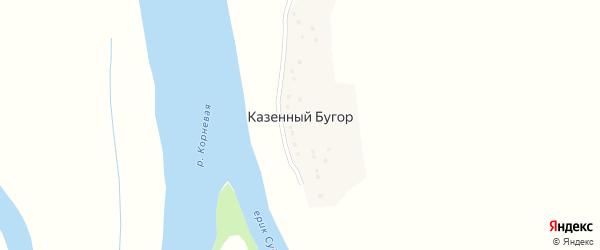 Заречная улица на карте села Казенного Бугра с номерами домов