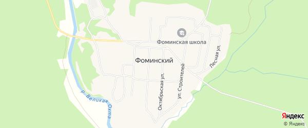 Карта Фоминского поселка в Архангельской области с улицами и номерами домов