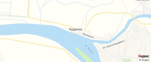 Карта села Кудрино в Астраханской области с улицами и номерами домов