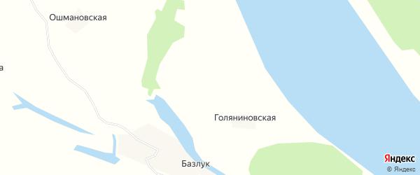 Карта Голяниновской деревни в Архангельской области с улицами и номерами домов