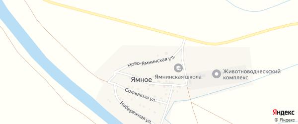 Ново-Ямнинская улица на карте Ямного села с номерами домов