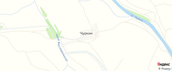 Карта поселка Чуркина в Астраханской области с улицами и номерами домов