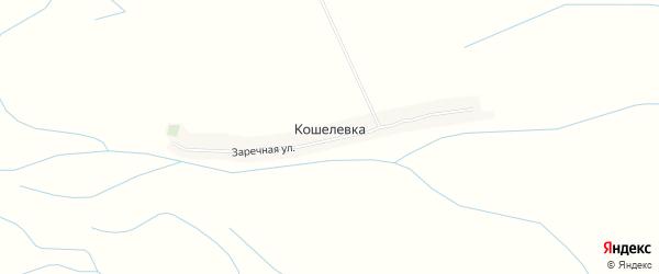 Карта села Кошелевки в Астраханской области с улицами и номерами домов