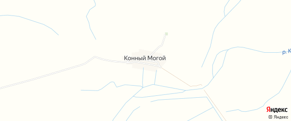 Карта села Конного Могой в Астраханской области с улицами и номерами домов