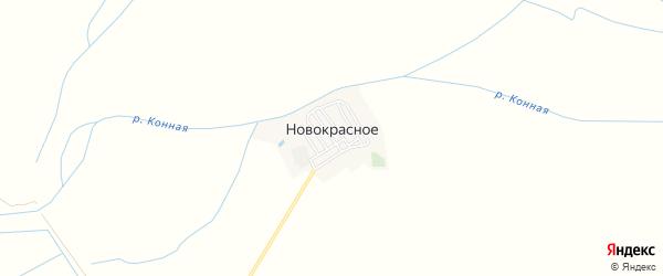 Карта Новокрасного села в Астраханской области с улицами и номерами домов