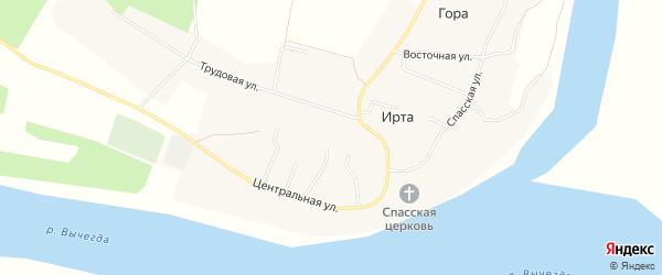 Карта села Ирты в Архангельской области с улицами и номерами домов