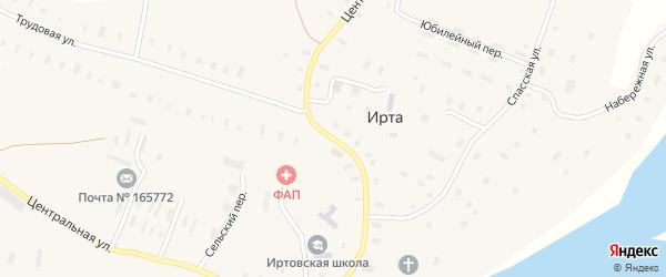 Центральная улица на карте села Ирты с номерами домов
