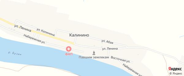 Абая улица на карте села Калинино с номерами домов