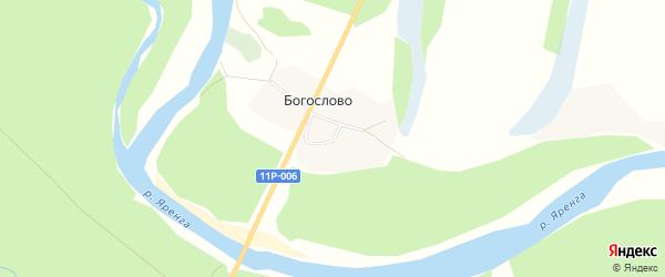 Карта деревни Богослово в Архангельской области с улицами и номерами домов