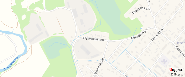 Гаражный переулок на карте села Яренска с номерами домов