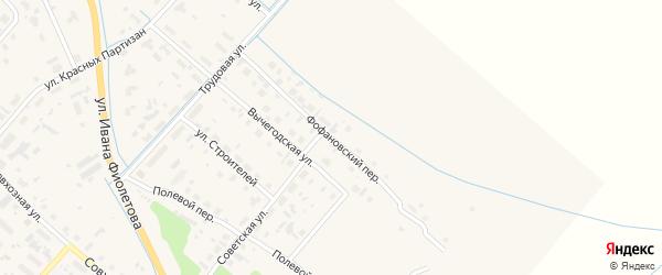 Фофановский переулок на карте села Яренска с номерами домов
