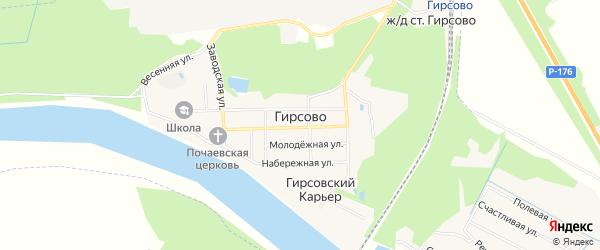 Карта поселка Гирсово в Кировской области с улицами и номерами домов