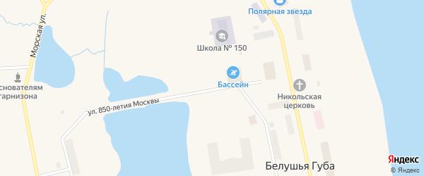 Улица 850-летия Москвы на карте поселка Белушья Губы с номерами домов