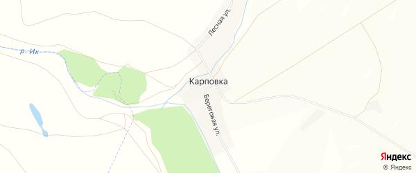 Карта села Карповки в Башкортостане с улицами и номерами домов