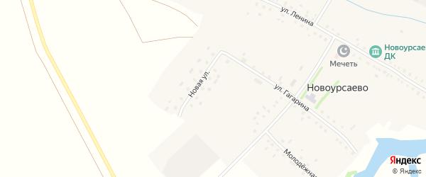 Новая улица на карте села Новоурсаево с номерами домов