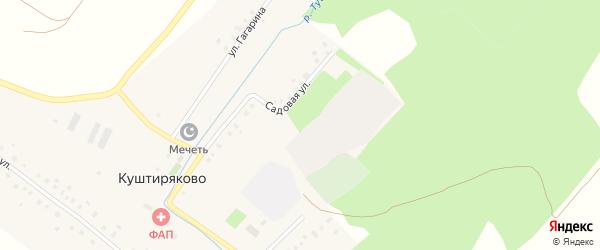 Садовая улица на карте села Куштиряково с номерами домов