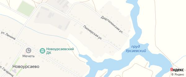 Пионерская улица на карте села Новоурсаево с номерами домов