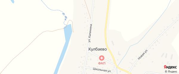 Улица Калинина на карте села Кулбаево с номерами домов