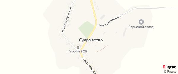 Комсомольская улица на карте села Суерметово с номерами домов