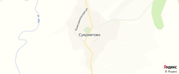 Карта села Суерметово в Башкортостане с улицами и номерами домов
