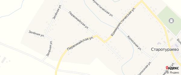 Первомайская улица на карте села Старотураево с номерами домов