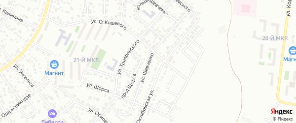 Улица Шевченко на карте Октябрьского с номерами домов