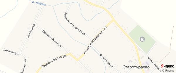 Коммунистическая улица на карте села Старотураево с номерами домов