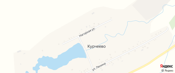 Нагорная улица на карте села Курчеево с номерами домов