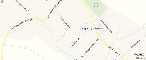 Колхозная улица на карте села Старотураево с номерами домов