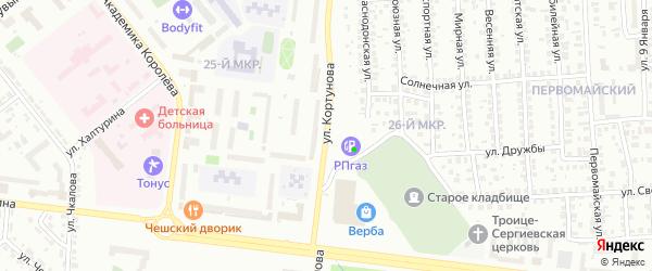 Улица Кортунова на карте Октябрьского с номерами домов