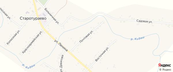 Почтовая улица на карте села Старотураево с номерами домов