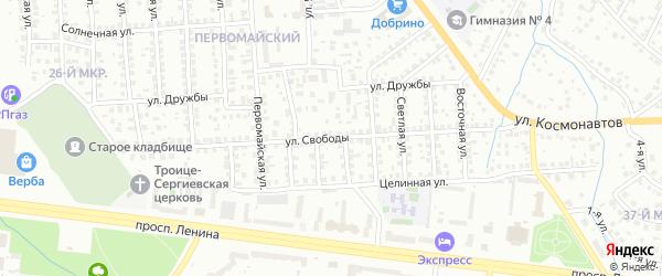 Улица Свободы на карте Октябрьского с номерами домов
