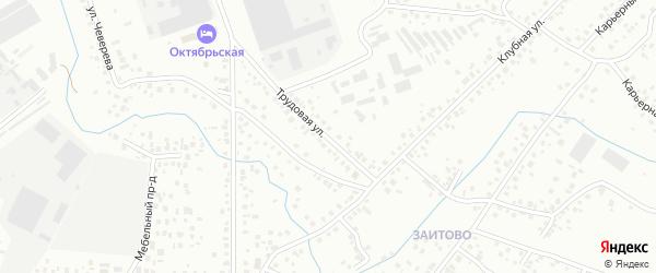 Трудовая улица на карте Октябрьского с номерами домов