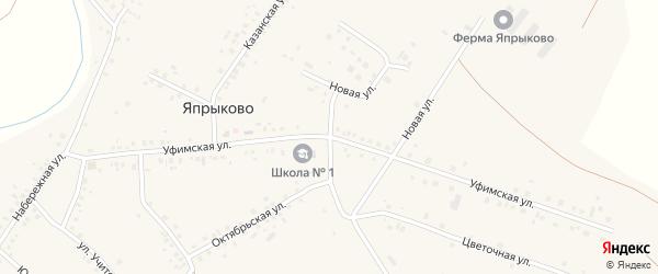 Уфимская улица на карте села Япрыково с номерами домов