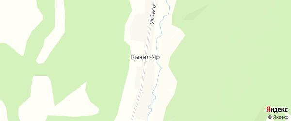 Карта села Кызыла-Яра в Башкортостане с улицами и номерами домов