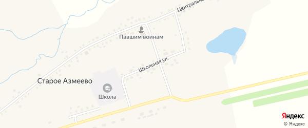 Школьная улица на карте села Старое Азмеево с номерами домов