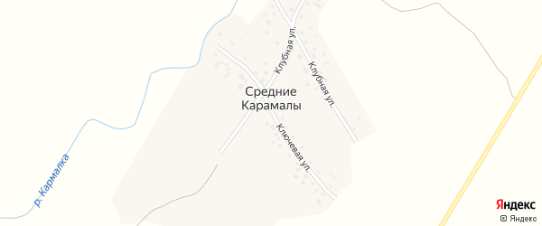 Клубная улица на карте села Средние Карамалы с номерами домов