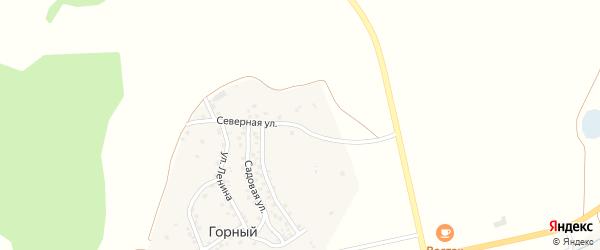 Северная улица на карте деревни Горного с номерами домов