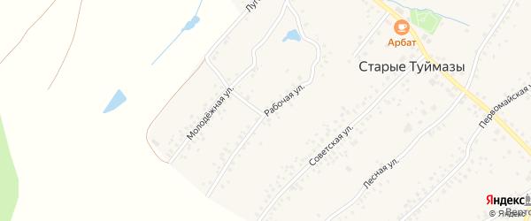 Рабочая улица на карте села Старых Туймазы с номерами домов