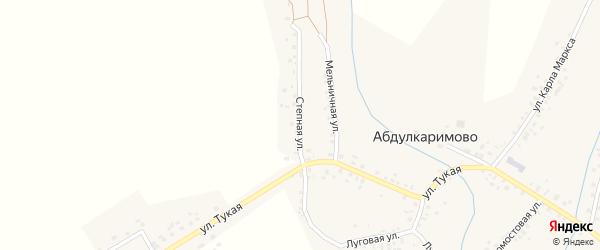 Степная улица на карте села Абдулкаримово с номерами домов