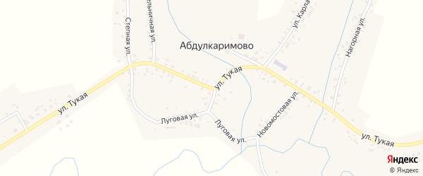 Тукая улица на карте села Абдулкаримово с номерами домов