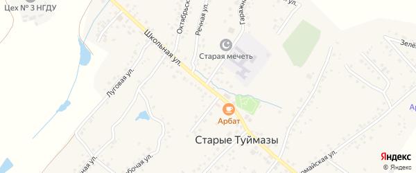 Школьная улица на карте села Старых Туймазы с номерами домов