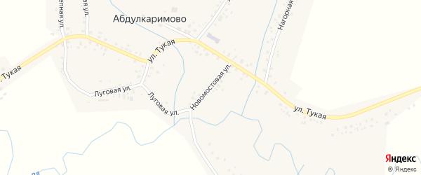 Ново-Мостовая улица на карте села Абдулкаримово с номерами домов